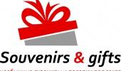 Группа компаний «Сувениры и Подарки»