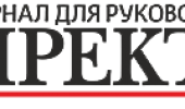 Заявление журнала «Директор»