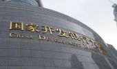 Финансирование совместных белорусско-китайских инвестиционных проектов