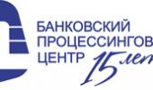 Информация от ОАО «Банковский процессинговый центр»
