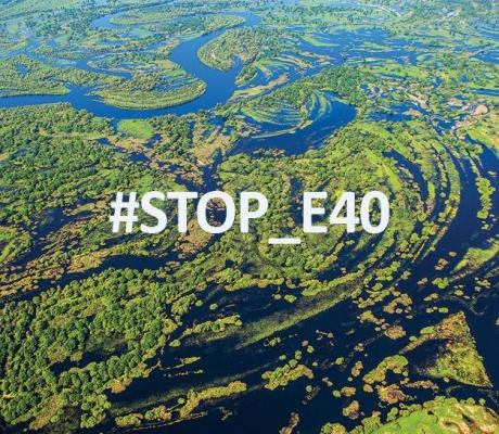 Бизнес-союзы сказали «Стоп Е40!»